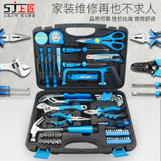 Shangjiang household tool set multi-function manual hardware toolbox set electric drill woodworking electric tool combination