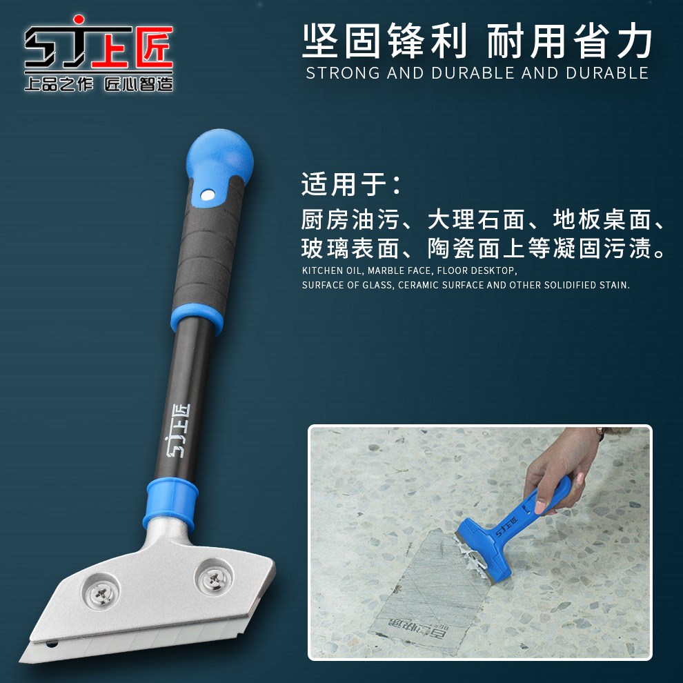 Strong Decontamination Scraper Kitchen Oil Cleaning Stove Plastic Shovel Scraper Tool Floor Scraper Home Clean Gadget Can Opener Various Styles Back To Search Resultshome & Garden Household Cleaning