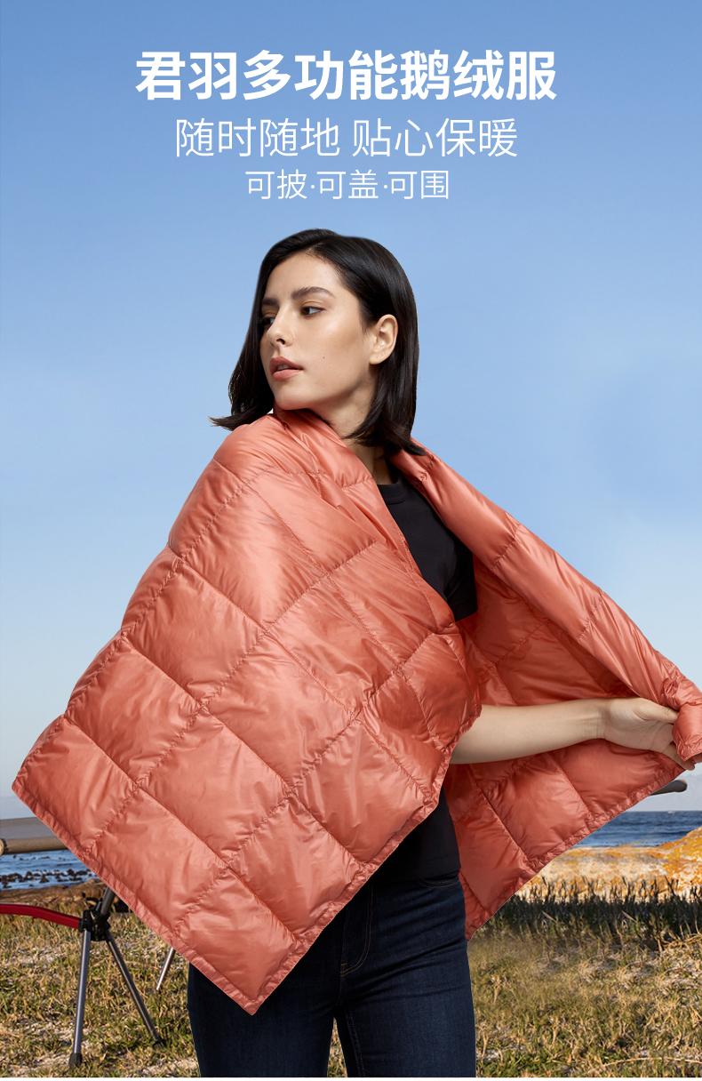 君羽 800蓬45克90%鹅绒 可收纳便携式羽绒毯 空调毯 展开后160*100cm 图3