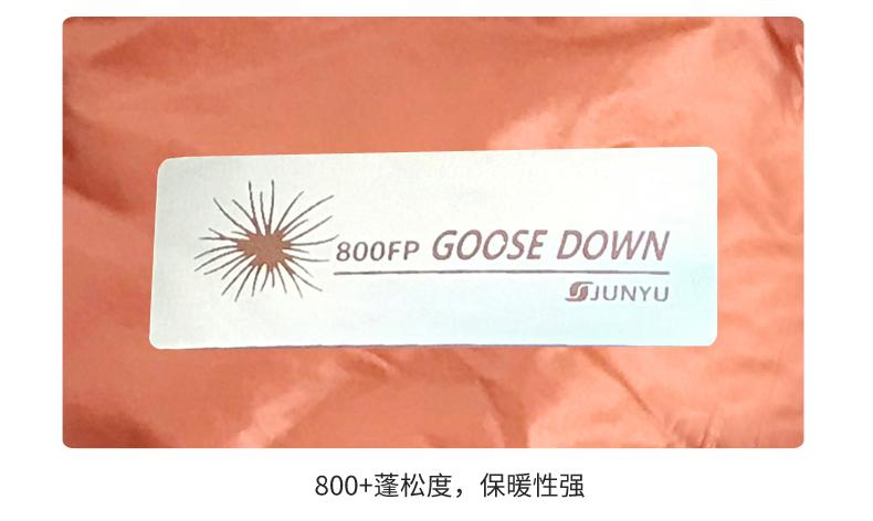君羽 800蓬45克90%鹅绒 可收纳便携式羽绒毯 空调毯 展开后160*100cm 图15