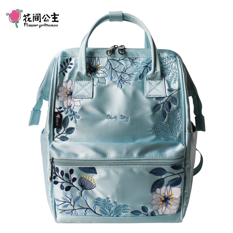 Flower princess blue sky2018 summer new shoulder bag ladies backpack casual literary embroidery nylon bag