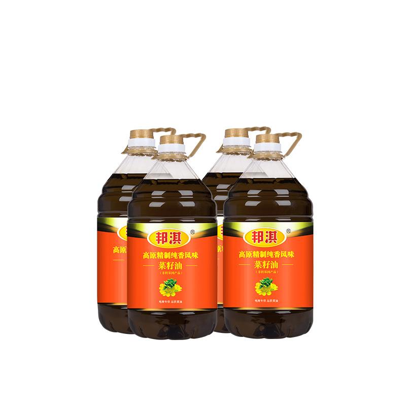 Ци государство высокая Оригинальное рафинированное рафинированное масло 5L * 4 баррелей / картон