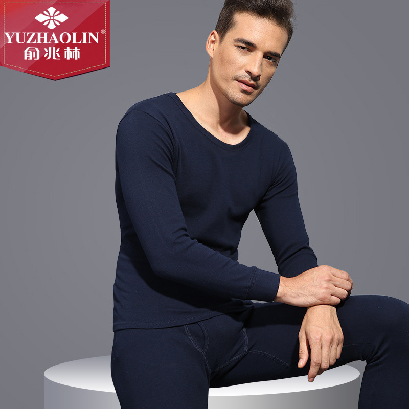 Yu Zhaolin men's cotton autumn and winter models thermal underwear men's round neck youth cotton thin section qiuyi qiuku suit