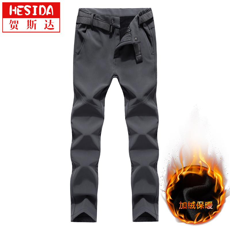 Men's sports pants trousers outdoor assault pants 2019 new spring and autumn windproof waterproof mountaineering ski slim pants
