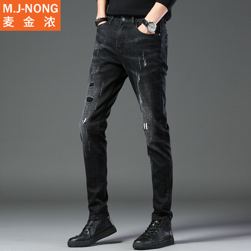 McGinn hole jeans male stretch Korean version trend beggar Pants 9 points slimming spring and autumn thin nine-point pants