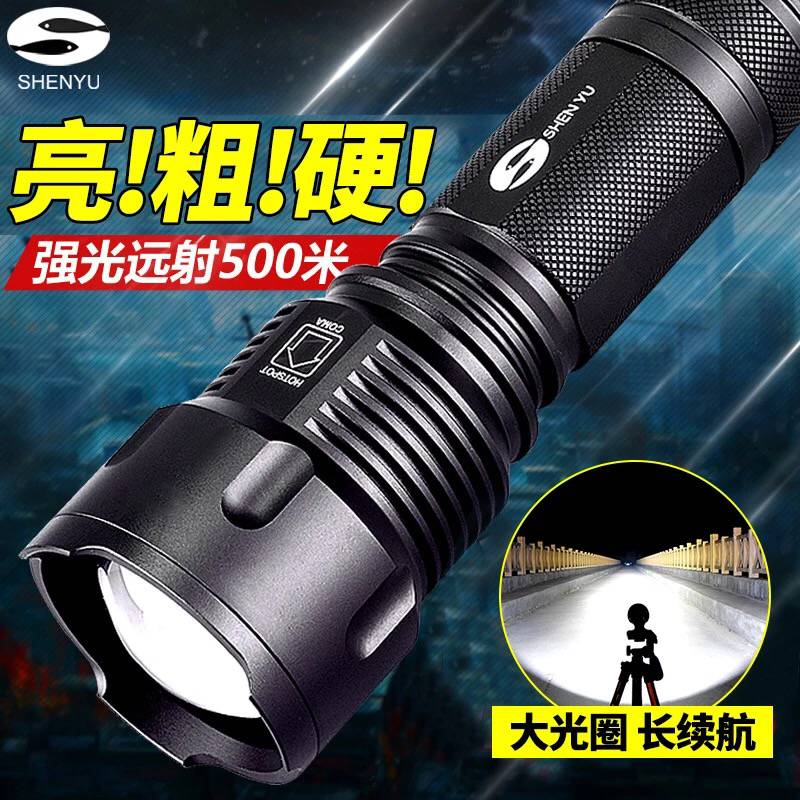 Flashlight Strong light rechargeable ultra-bright multifunctional waterproof 5,000 home with led special forces long shooting outdoor 26650