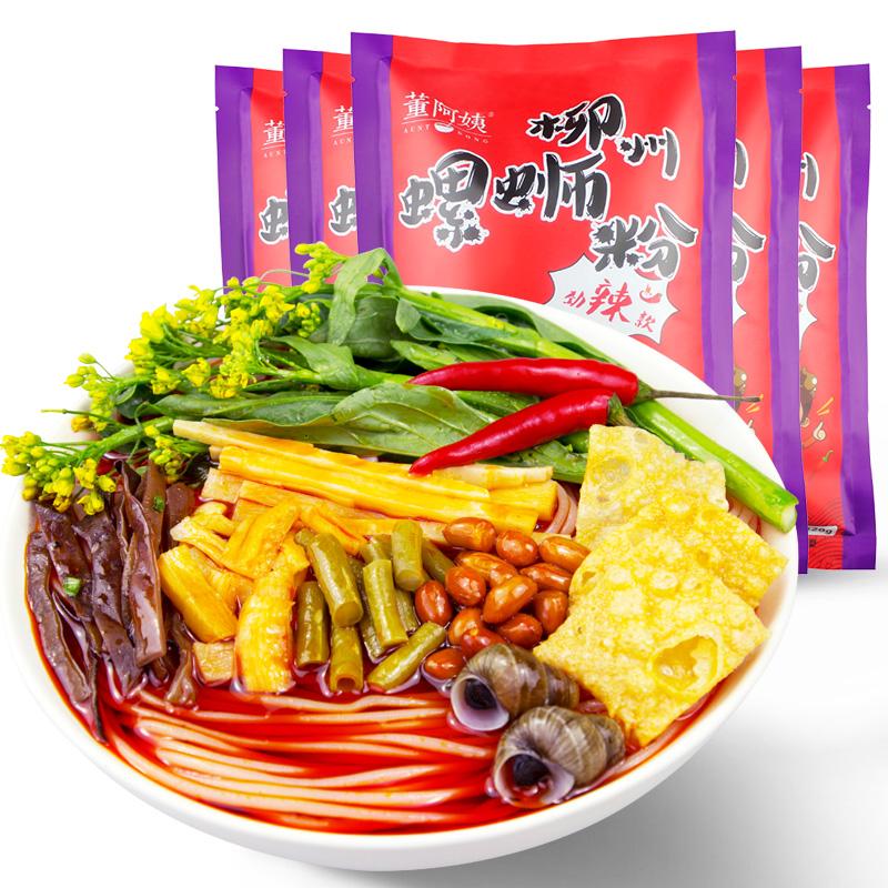 【董阿姨】柳州螺蛳粉320g*5包
