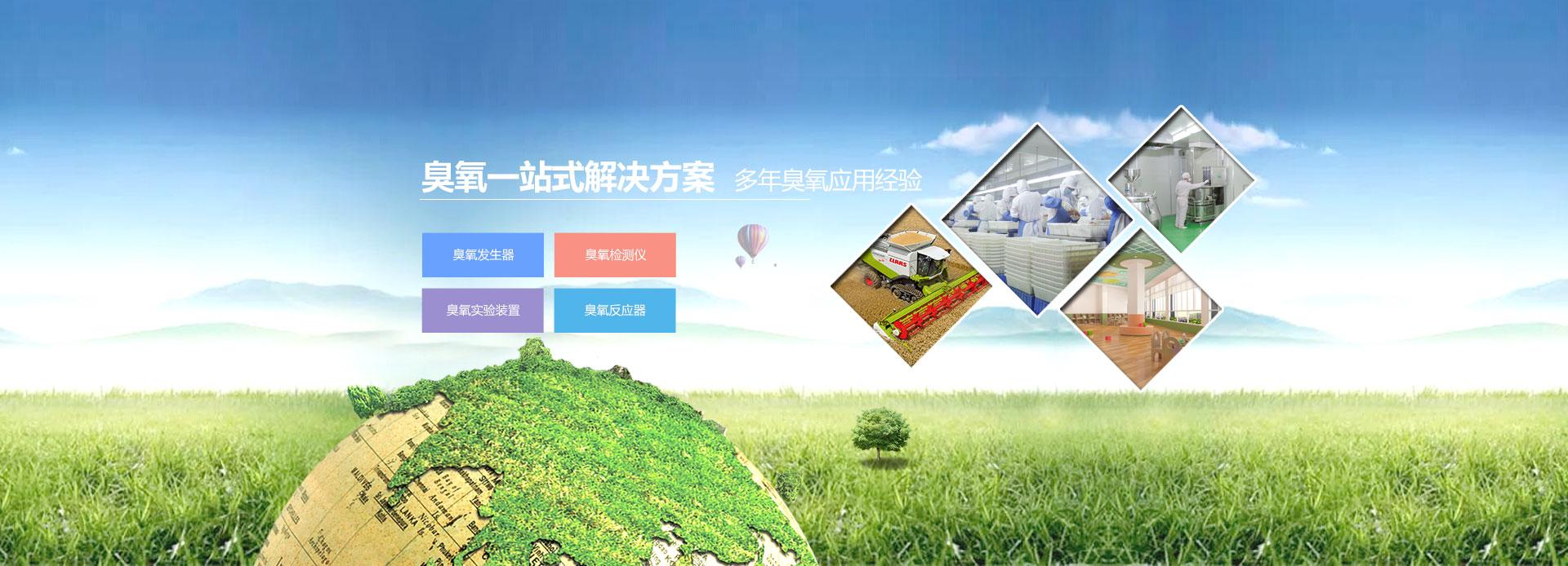 澳门新葡萄京app下载20年行业应用经验