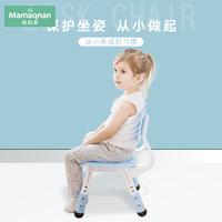 Детские Подъемник детские домашнее хозяйство нескользящие Пластиковый стул в детском саду слово живопись утепленный Обеденный стул спинки