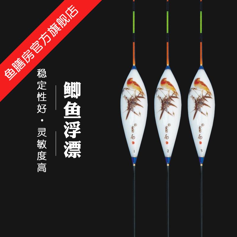 鱼膳房青花纳米浮漂A004高灵敏枣核鲫鱼漂加粗混养鱼漂不吃水浮标