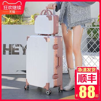 Trolley box ins net red female 24 inch suitcase male large capacity 28 suitcase universal wheel male password leather box