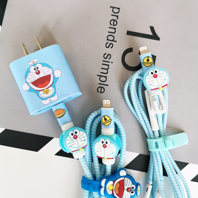 iPhone12/11pro max Apple 20w fast charge data cable protective cover charger earphone cord winding rope