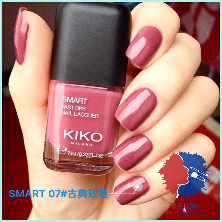 USD 10.66] Two pieces of Kiko Smart quick dry upgrade nail polish ...