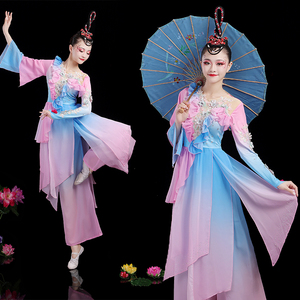 Chinese folk dance costumes for women performance dress fairy umbrella dance square dance suit Chinese style dance costume