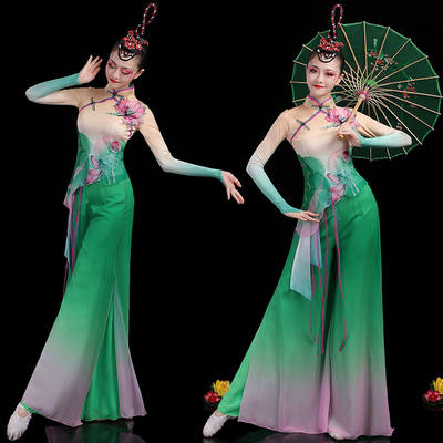 Chinese Classical dance dress for women performance dress square dance suit yangko umbrella dance fairy lotus dance costume