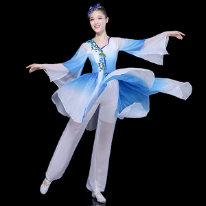 Chinese folk dance costumes for women elegant modern fan dance square dance suit Yangko clothing
