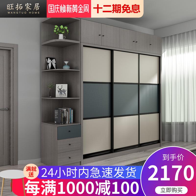 北歐衣柜現代簡約二門3門2門板式推拉門推門臥室滑門趟門移門衣櫥