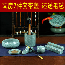 Longquan Celadon Four Treasures set boutique calligraphy pen wash inkstone