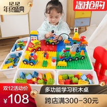 6 years old 7 children 8 Puzzle 9 assembled Toys Legao