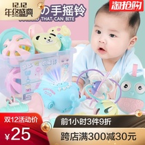 12 8 Puzzle Male girl 5 early teach newborn toddler Baby 0