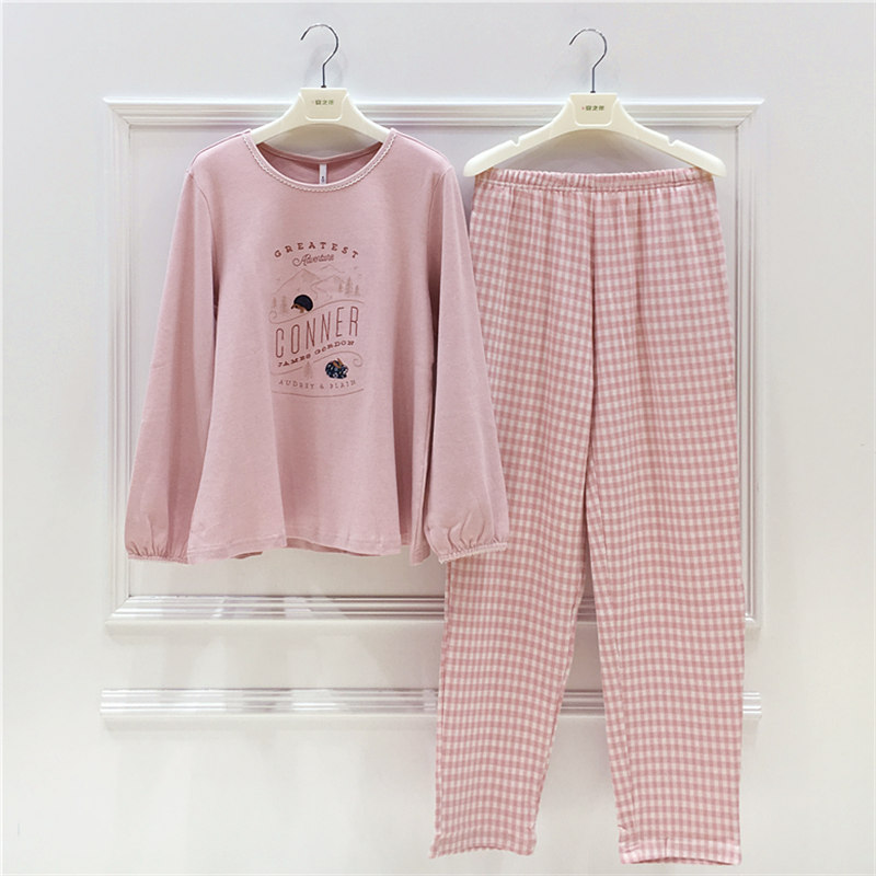 Ann's companion pajamas women autumn new cotton home wear long-sleeved Korean plaid pants casual home wear suits women