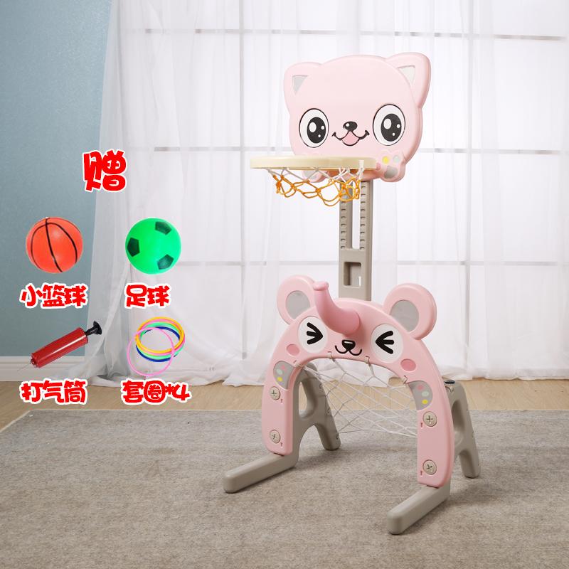 Цвет: Порошок пункте {#Н1} кот и мыши-удар+гол+кольца {#Н2}