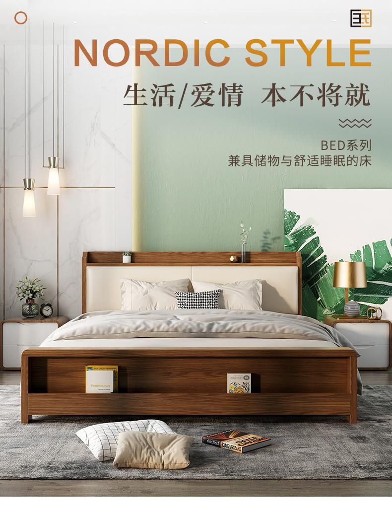 北欧实木床米米简约现代高箱储物婚床卧室主卧双人床白蜡木详细照片
