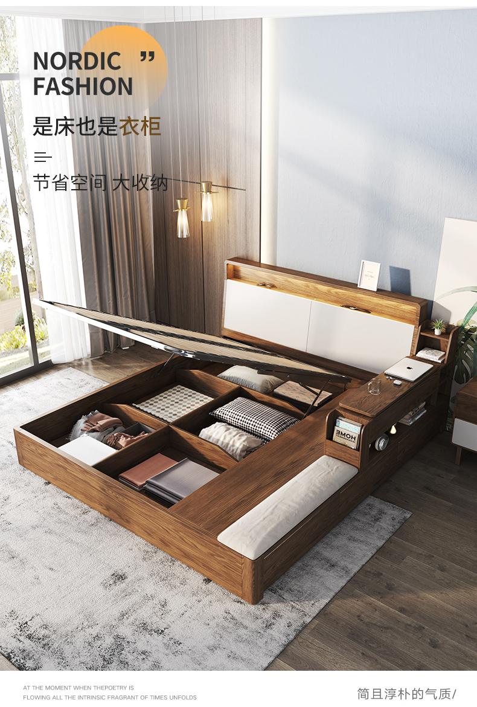北欧米实木床榻榻米高箱收纳床双人床现代简约抽屉大床卧室详细照片