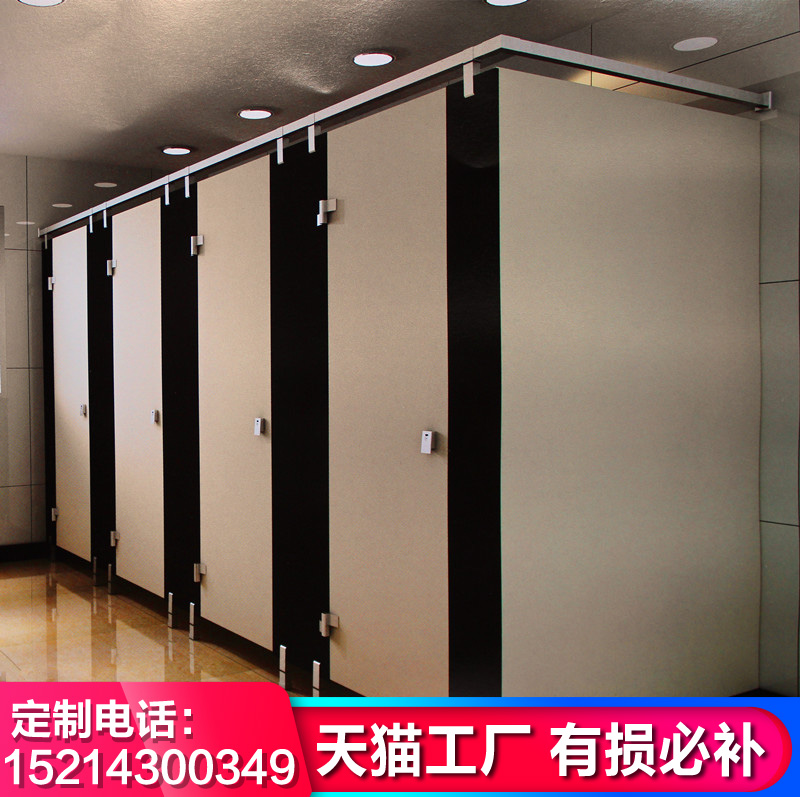 USD 4848] 卫生间 卫生间 Bathroom Partition Board Public Toilet Interesting Bathroom Partition