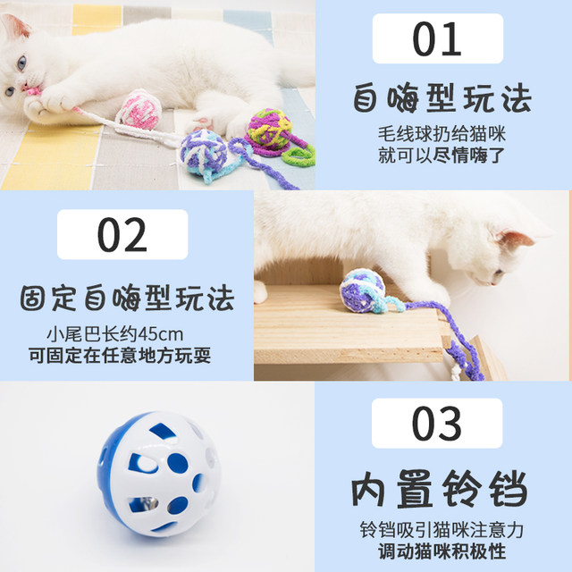 Cat Toys Wood Polygonum Ball Molar Stick Catnip Ball Bell Ball Young Cat Exquisite Ball Self Hi Cat Supplies