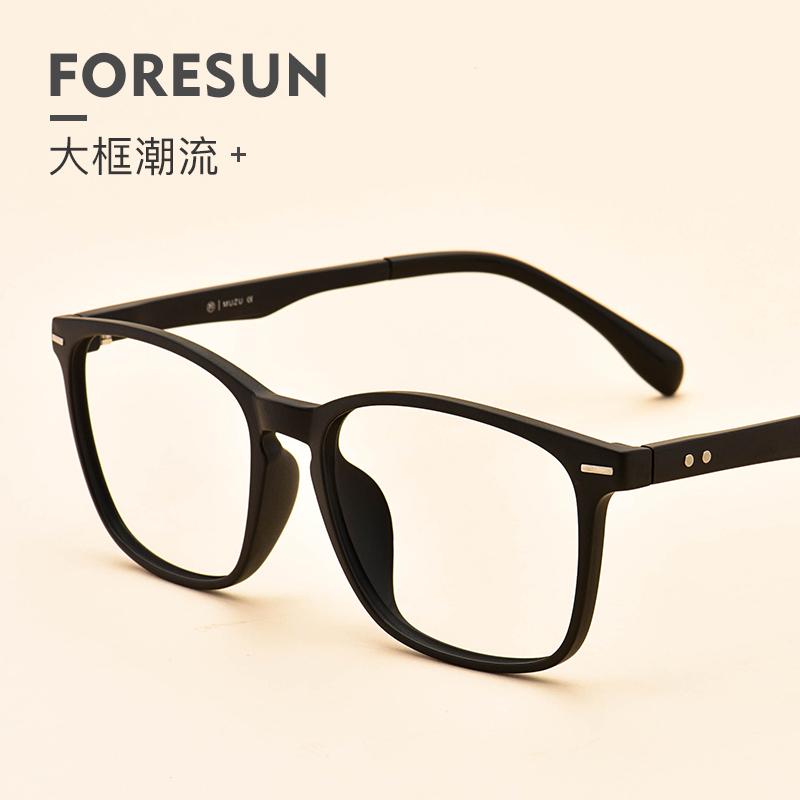 复古tr90眼镜框女大脸电脑防蓝光学生护目镜可配a电脑有度数镜架男