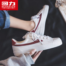 Huili canvas shoes women's shoes 2019 autumn new small white shoes all match Korean sports shoes men's board shoes autumn shoes women