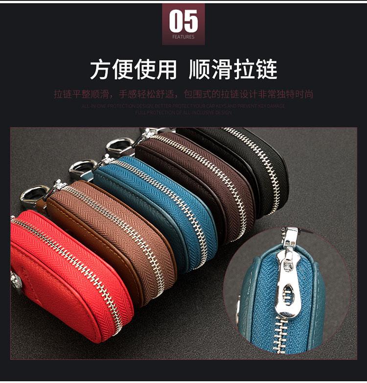 Bao da chìa khóa Peugeot 5008 4008 3008 408 308 - ảnh 13