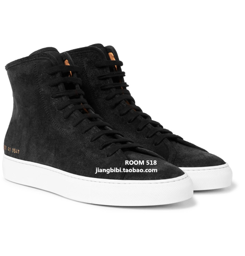 cec85b0f484f Common Projects Tournament Waxed-Suede High high-top zipper casual shoes ·  Zoom · lightbox moreview · lightbox moreview ...