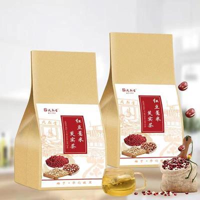 丸颜堂红豆薏米芡实祛茶湿茶赤小豆薏仁枸杞苦荞大麦组合气养生茶