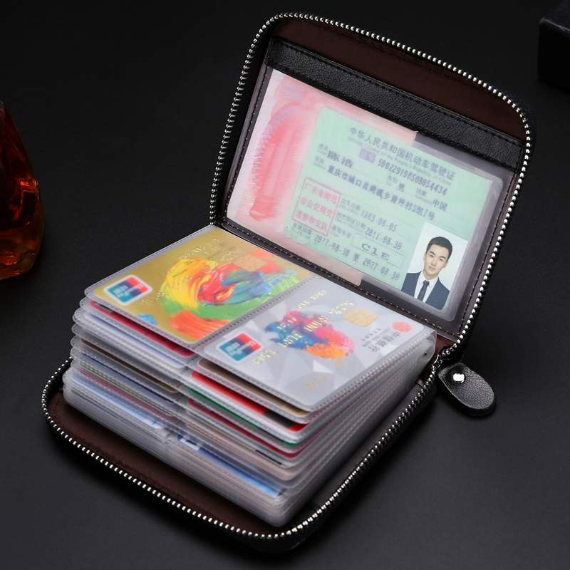 防消磁卡包男士真皮多卡位大容量证件位银行卡夹女防盗刷信用卡套