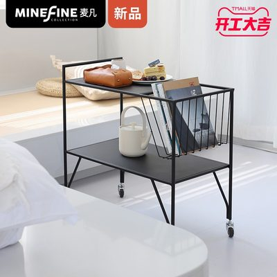 Minefine Denmark Design Nordic Meal Car Living Room Personality Simple Design Rack Removable Small Cart