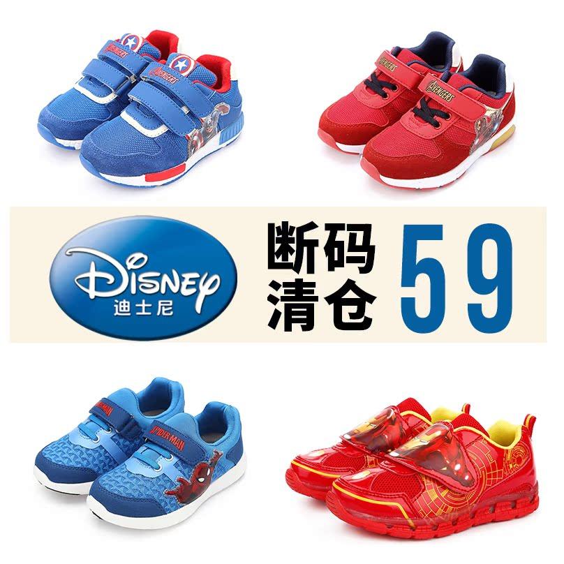 迪士尼漫威童鞋灯鞋男童运动休闲鞋春季中小童户外跑步鞋清仓特卖