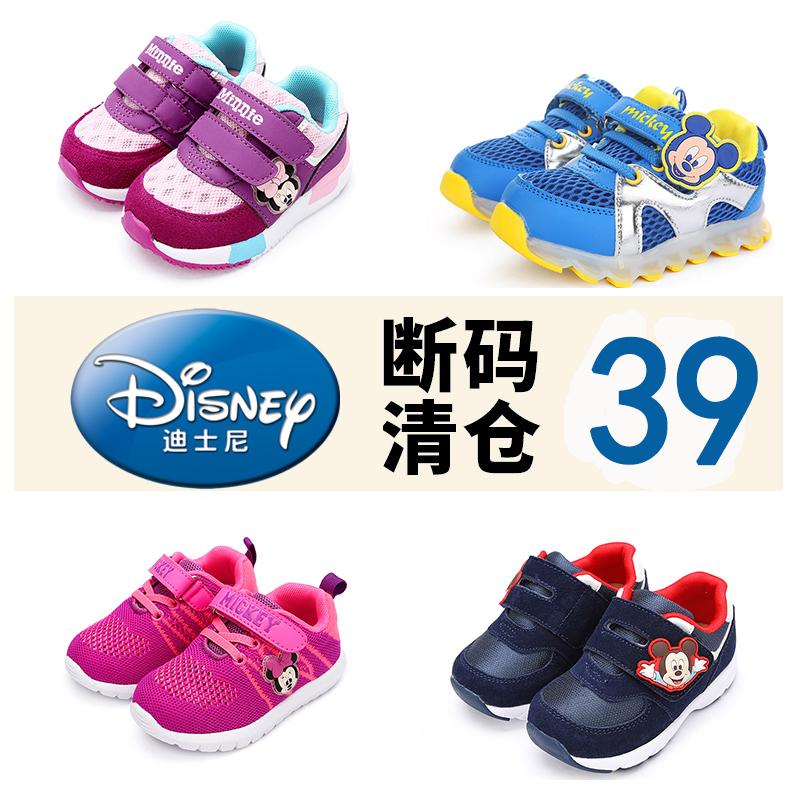Disney/迪士尼幼童休闲鞋春季学步鞋女童宝宝鞋运动鞋清仓特卖潮