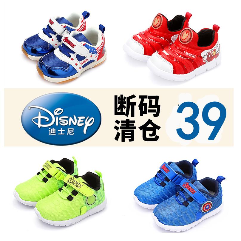 Disney/迪士尼0-3岁漫威春秋宝宝学步鞋休闲鞋户外运动鞋清仓特卖