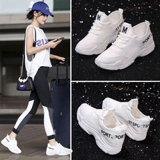 【李小璐同款】小白鞋百搭厚底运动网鞋
