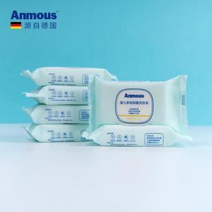 【安慕斯】婴儿抑菌洗衣皂120g*6