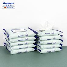 安慕斯便携装婴儿加厚湿巾10包