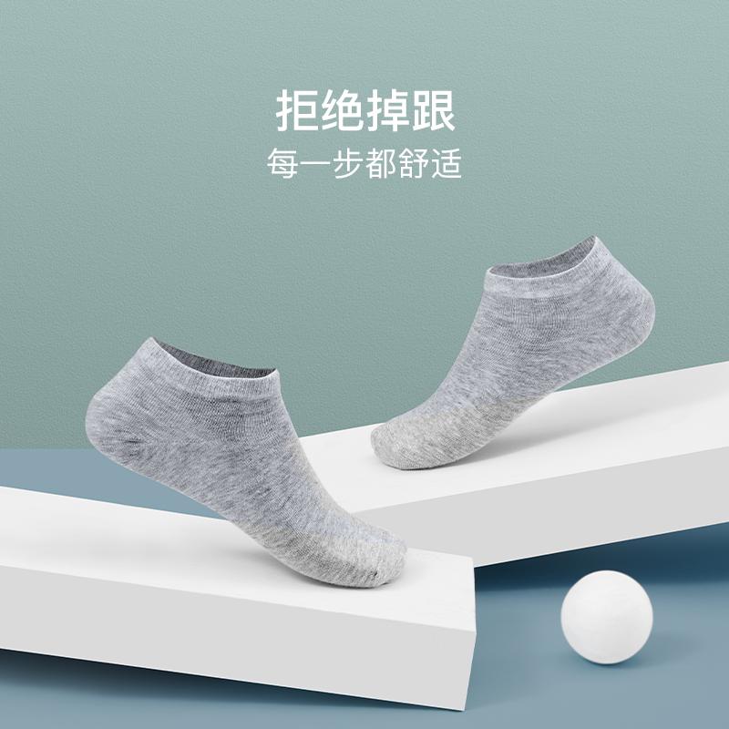 网易严选 21年款 船袜 5双 天猫优惠券折后¥19.9包邮(¥35.9-16)男、女2色可选