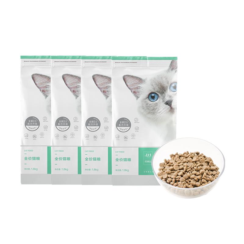 网易严选猫粮 成猫增肥发腮营养全期无谷全价天然粮7.2kg幼猫猫粮
