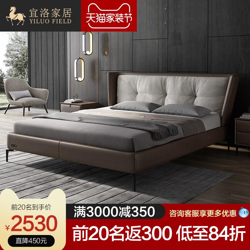 Должен река лошуй италии льняная ткань нордический двуспальная кровать 1.51.8m современный простой кожа ткань кровать спальня полный мебель
