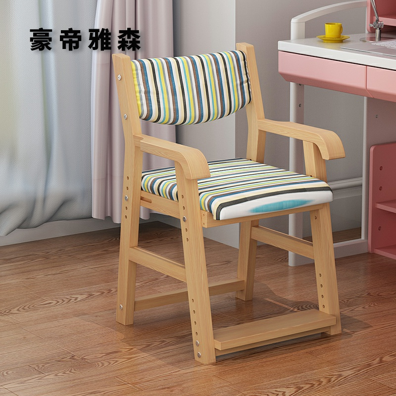 靠背升降凳子电脑家用作业正儿童实木矫姿书房写字学生椅子学习椅