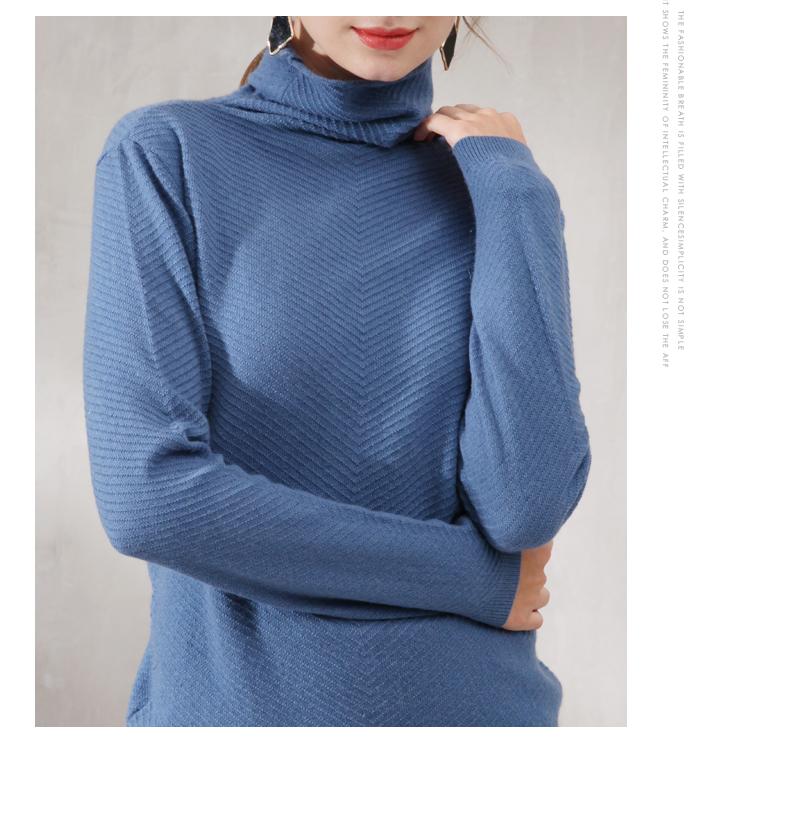 【可仿】堆堆领羊绒套头毛衣 - 壹一 - 壹一编织博客