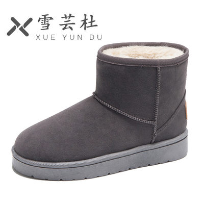 Snow boots women fashion thick bottom plus velvet shoes 2019 new winter snow cotton one pedal autumn and winter wild cotton shoes