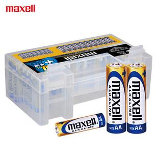 Maxell麥克賽爾5號7號堿性電池34粒混合裝送收納盒LR6巧虎玩具電池AA空調汽車話筒遙控器LR03鼠標AAA電池